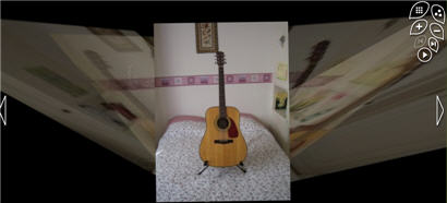 guitare visite virtuelle
