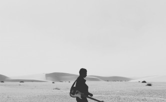 Guitare has been dépassée